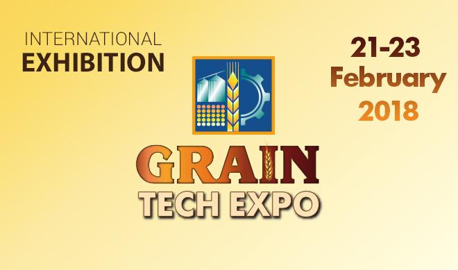 Зерновая техника EXPO Украина 21-23 февраля 2018